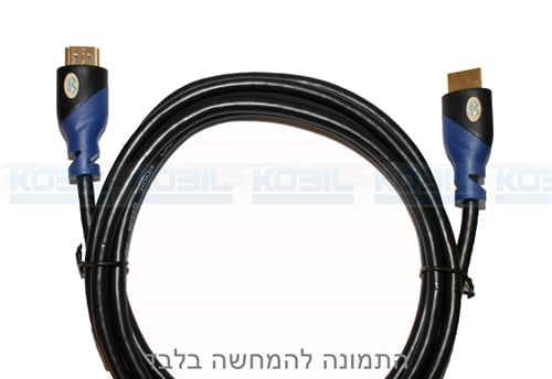 כבל HDMI זכר ל HDMI זכר באורך 3 מטר