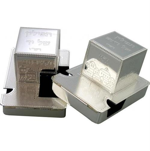 קופסאות לתפילין בציפוי כסף