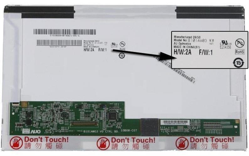 החלפת מסך למחשב נייד Au Optronics 10.1