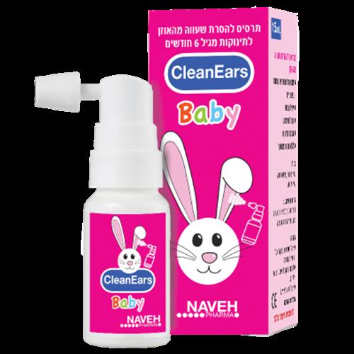 Baby CleanEars תרסיס להסרת שעווה מהאוזן לתינוקות מגיל 6 חודשים
