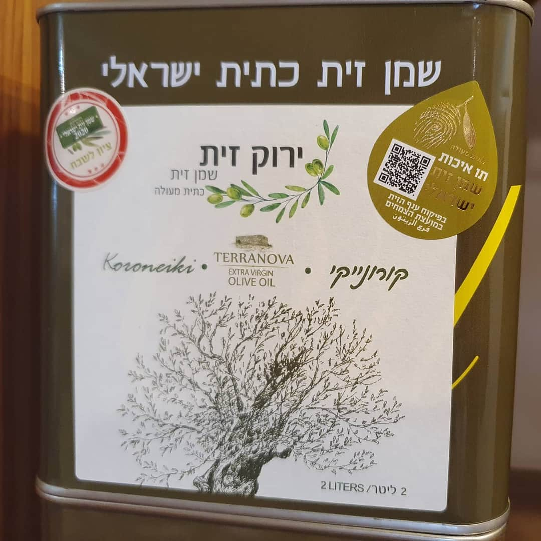 Оливковое масло 2л нежное