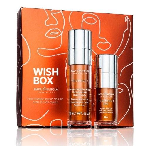 חווה זינגבויים- מארז WISH BOX במהדורה מוגבלת קרם פרופסי עיניים ופנים