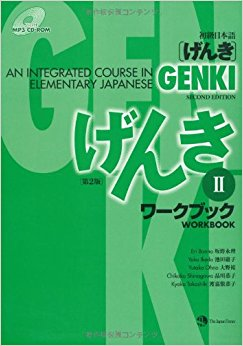 Genki Vol.2 Work Book
