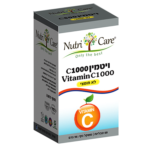 ויטמין C1000, לא חומצי ,60 טבליות, נוטרי קר