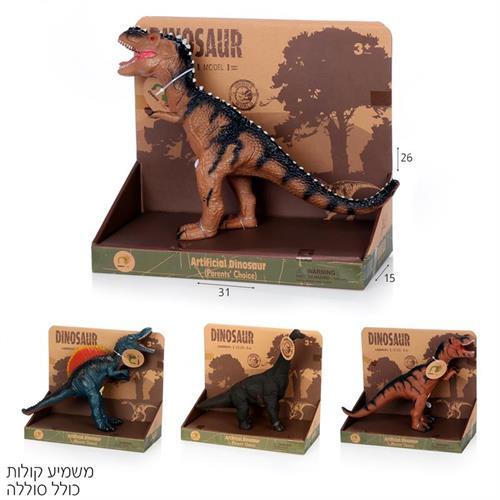 דינוזאור PU מנגן