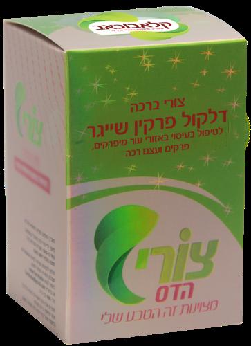 דלקול פרקין שייגר - לטיפול בכאבים ודלקות פרקים שגרוניות