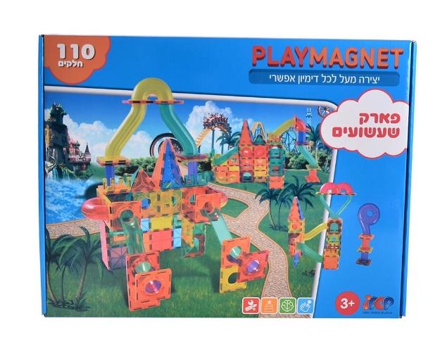 משחק מגנטים לונה פארק 110 חלקים