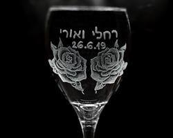 פרמיום | ורדים לחופה