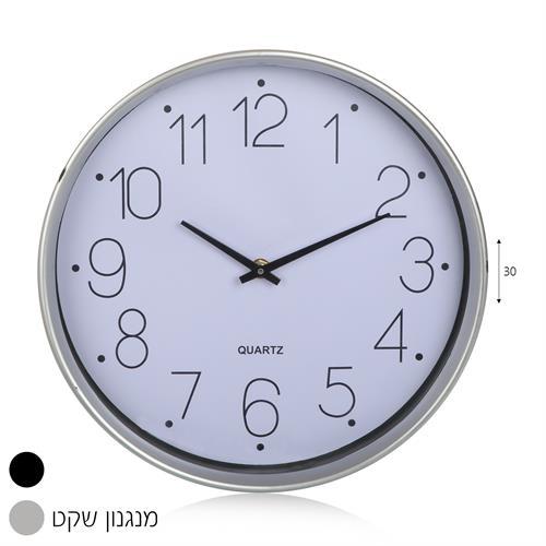 """שעון קיר עגול 30 ס""""מ שחור/כסף"""