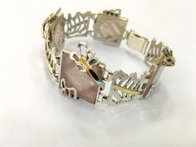 צמיד נשים כסף 925 משולב זהב MY051352785