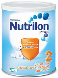 נוטרילון תרכובת מזון לתינוקות שלב 2 800 גר'