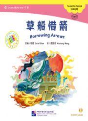 Borrowing Arrows - ספרי קריאה בסינית