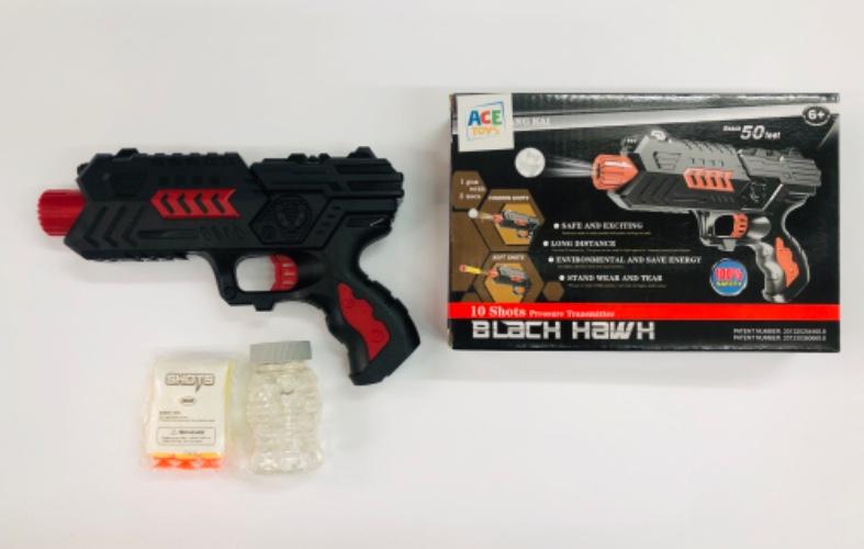 רובה כדורי ג׳ל וחצים