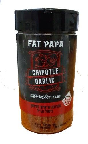 ראב ציפוטלה שום FAT PAPA