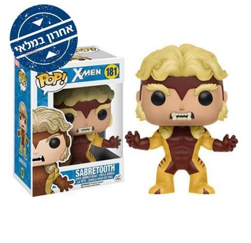 פופ! אקס-מן - סייברטות'