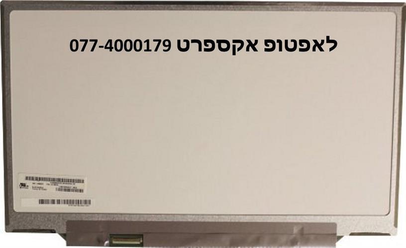 החלפת מסך למחשב נייד LP140WD2-TLE2 / LP140WD2(TL)(E2) 14.0 WXGA+ LED HD
