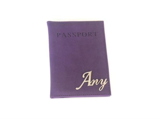 כיסוי לדרכון דמוי עור סגול