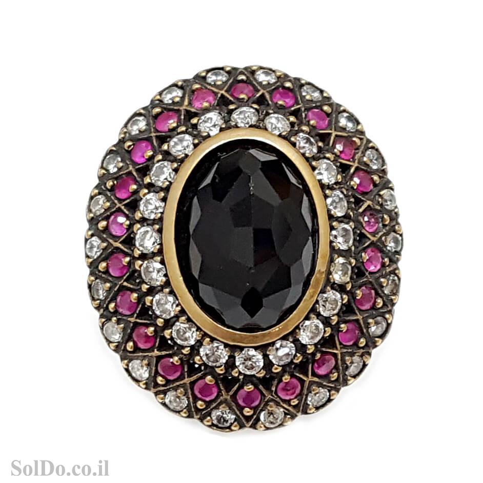 טבעת מכסף משובצת אבני זרקון צבעוניות וציפוי נחושת RG8838