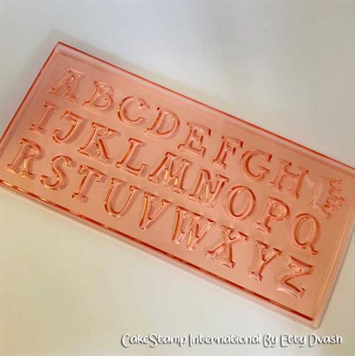 Sapir- Letters set 1.5 cm high