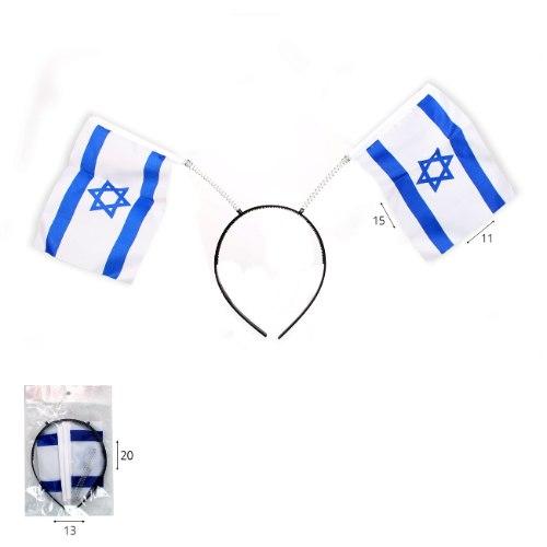 קשת דגלי ישראל