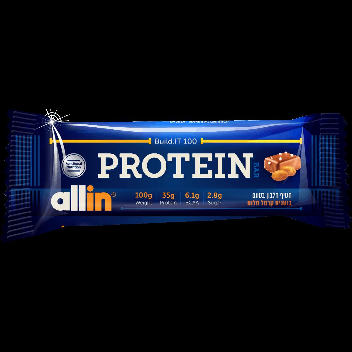 חטיף חלבון allin בטעם בוטנים קרמל מלוח - 100 ג'