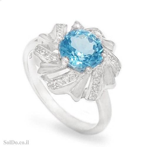 טבעת מכסף משובצת אבן טופז כחולה  ואבני זרקון RG6337 | תכשיטי כסף 925 | טבעות כסף
