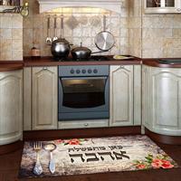 """שטיח פי וי סי למטבח """"עץ רטרו""""  שטיח למטבח  שטיח פי וי סי   שטיח PVC   שטיחי פי וי סי מעוצבים"""