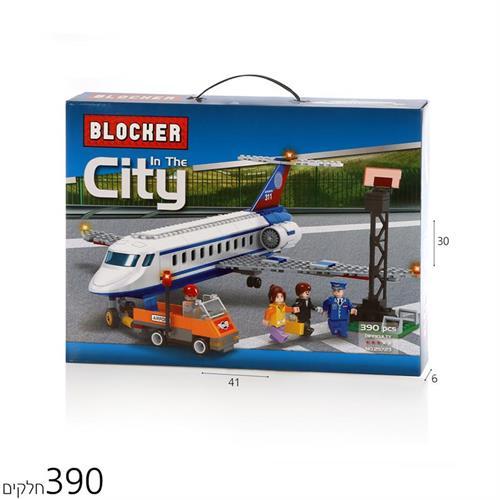 בלוקר מטוס עסקים 390 חל