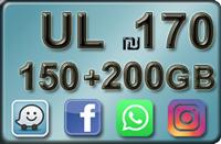 ביגטוק 170₪ ללא הגבלה מקנה שיחות והודעות בישראל של 5,000 דקות והודעות+ 200GB לגלישה+ 150 דקות לרשות