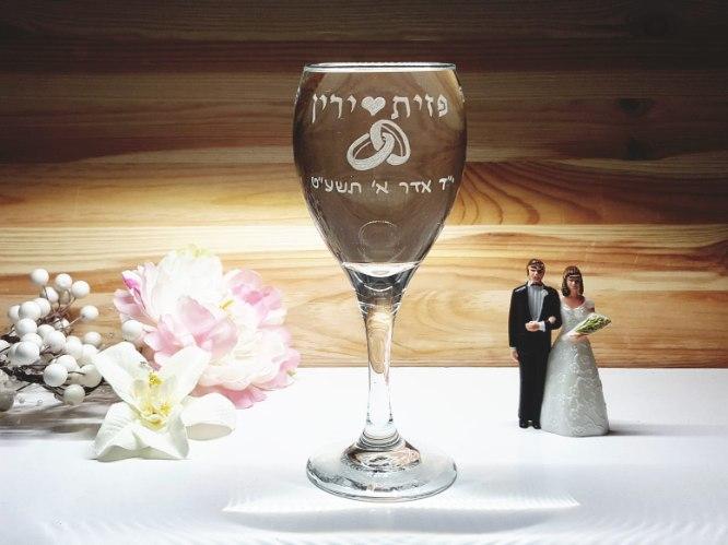 כוס יין לחופה | 2 שמות באנגלית, זוג טבעות ותאריך לועזי