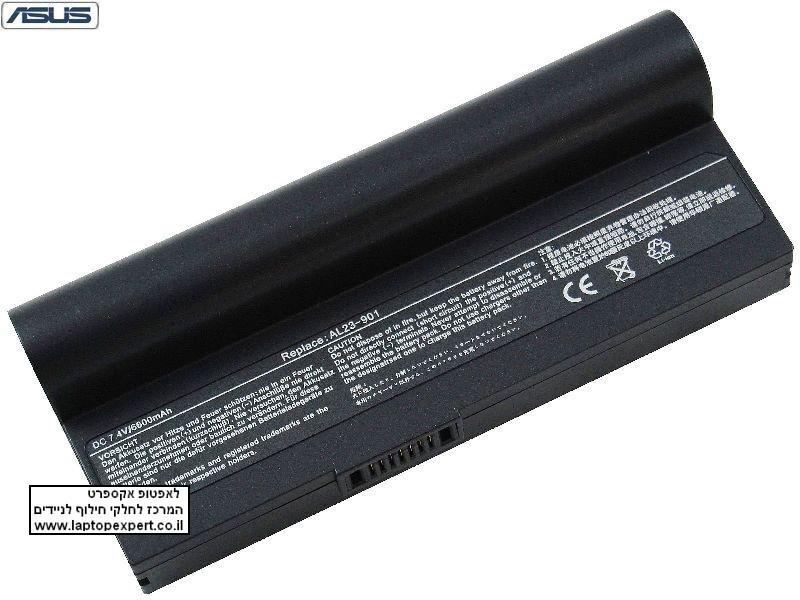 סוללה מקורית 8 תאים למחשב נייד אסוס Asus Eee PC 901 1000 1000H 1200 Laptop battery AL23-901 AL24-1000