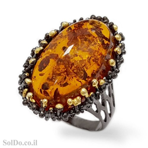 טבעת מכסף מעוצבת בשילוב ענבר בלטי אמיתי צבע קוניאק וציפוי עדין של גולדפילד RG6238
