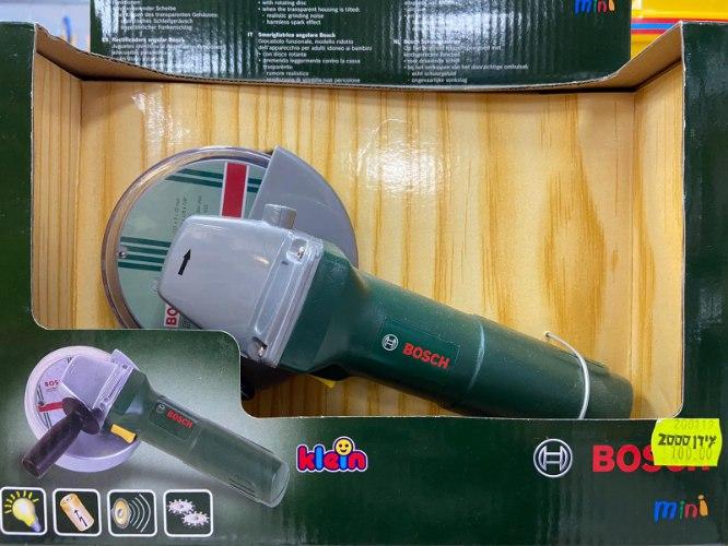דיסק חשמלי לילד חברת BOOCSH