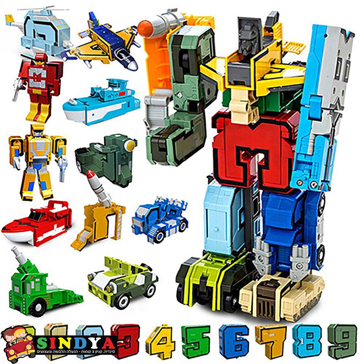 מספר רובוט