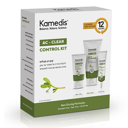 -- קיט רב תכליתי  להקלה מהירה על תסמיני עור שמן, מגורה ואדמומי עם נטייה לפצעונים -- קמדיס