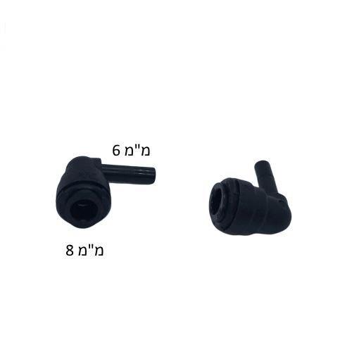 זוג מתאמים לצינור 6 ממ ל 8 ממ (לחיבור לתמי4)