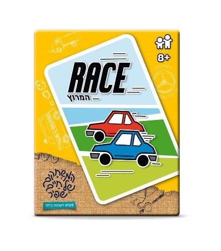 המרוץ Race