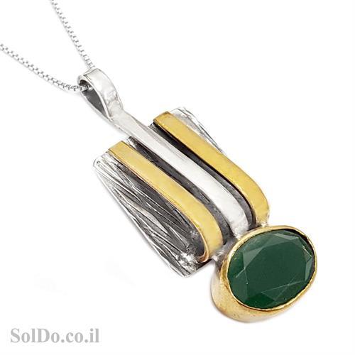 תליון מכסף משובץ  אבן זרקון צבע ירוק וציפוי נחושת T6124 | תכשיטי כסף