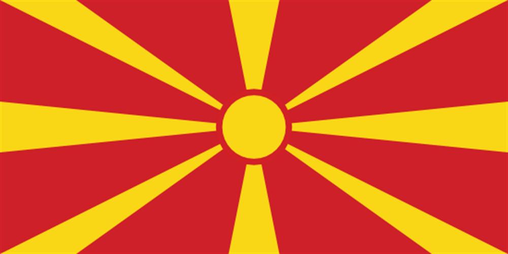 """מקדוניה החל מ 39 ש""""ח / 2GB"""
