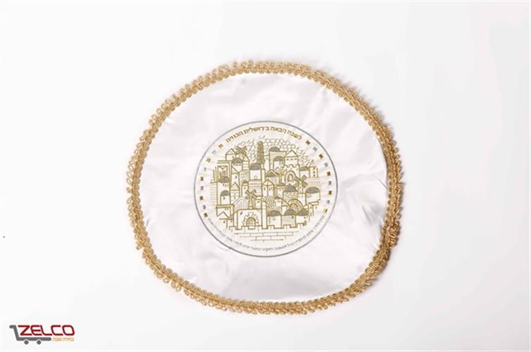 כיסוי למצה - דגם ירושלים - עיטור זהב