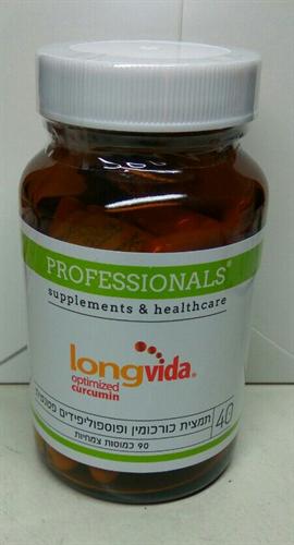 כורכומין לונגוידה אופטימלי - 90 כמוסות