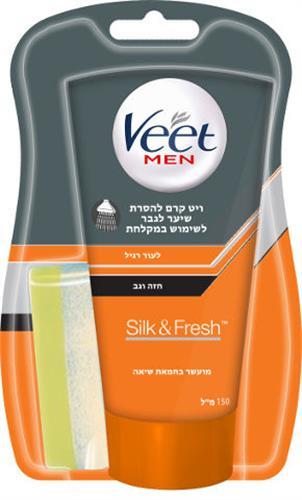 ויט קרם להסרת שיער לגבר לשימוש במקלחת לעור רגיל 150 מל
