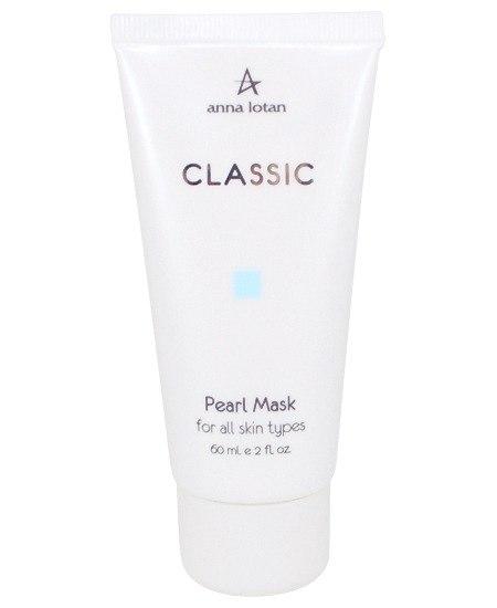 Anna Lotan Classic Pearl Mask - אנה לוטן קלאסיק מסכת יופי פנינים