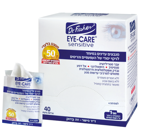 Eye care אייקר סנסיטיב מגבונים עדינים לניקוי יסודי של עפעפיים וריסים 40 יחידות
