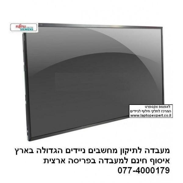 החלפת מסך למחשב נייד פוגיטסו אולטרה בוק Fujitsu Lifebook UH552 Screen 13.3 LED HD