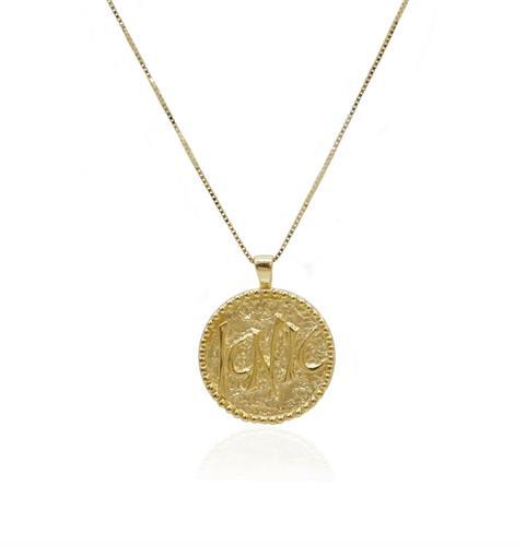 תליון אמא מזהב|תליון מטבע זהב