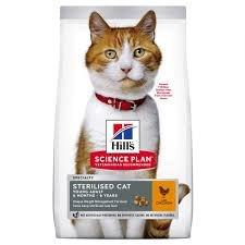 """סיינס פלאן חתול בוגר עוף סטרילייז 10 ק""""ג - SCIENCE PLAN STERILISED CAT CHICKEN 10KG"""