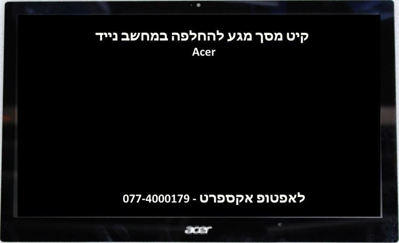 קיט מסך מגע להחלפה במחשב נייד אייסר Acer Aspire V5-571 V5-571P V5-571P-6429 Digitizer 15.6 LCD Touch Screen