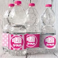 חבקים לבקבוקים בעיצובי בת מצווה