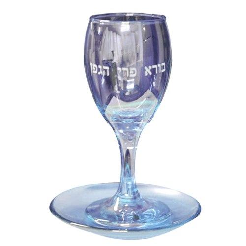 """גביע קידוש זכוכית עם תחתית והדפסה 15 ס""""מ - כחול"""